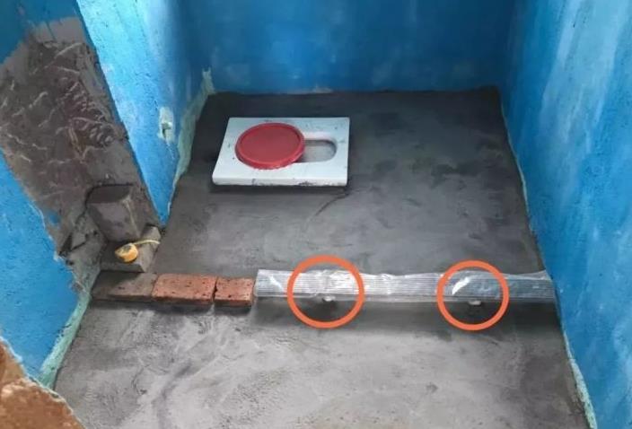 卫生间防水5.jpg