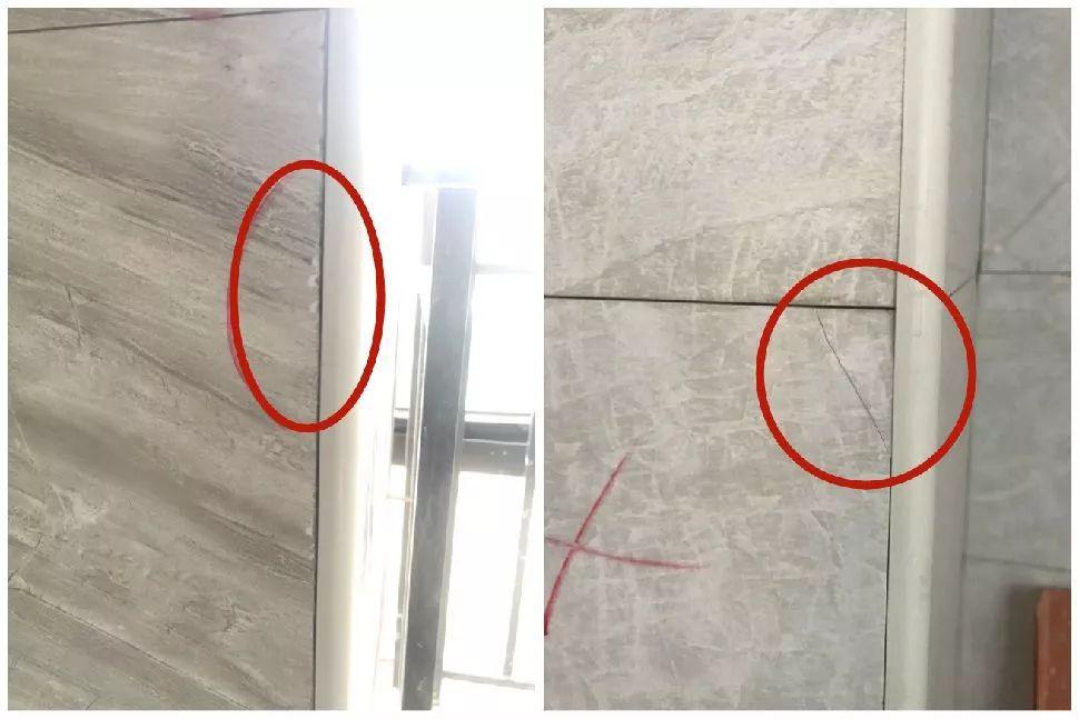 家庭装修瓷砖3.jpeg