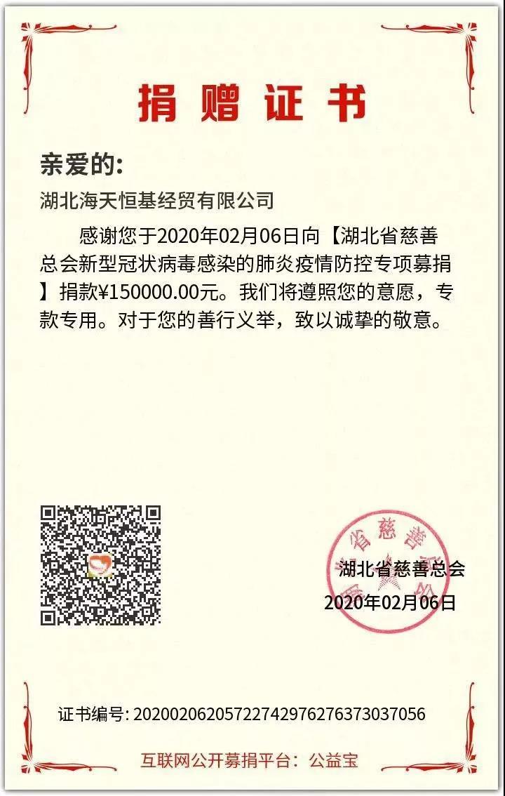 微信图片_20200406093927.jpg