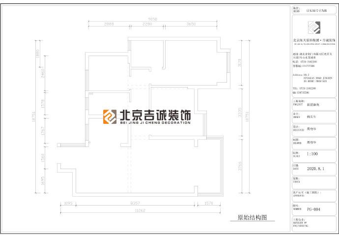 [装修案例]118平米MUJI风格装修效果图 吉诚装饰设计师周艳华出品
